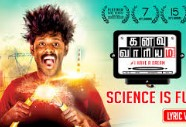 Kanavu Variyam 2017 Tamil Movie Watch Online