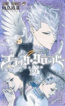 Ver Descargar Black Clover manga Tomo 19