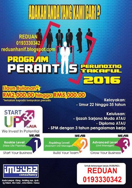 Jom apply kerja dengan elaun sehingga RM5,000 sebulan. Hubungi 0193330342.