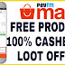 Trick To Order Rs.800 FREE Products from PaytmMall