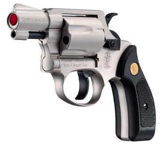 Falcão Negro - Armas Importadas S A : ENCOMENDAS