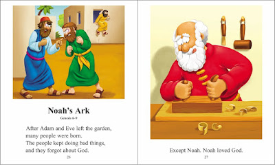 Noah's Ark from The Beginner's Bible