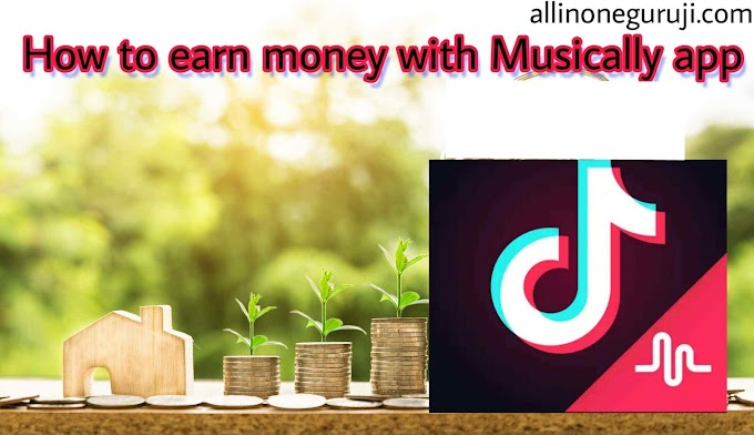 How to earn money with Musically app - musically app से पैसे कैसे कमाए [ Must Read ]
