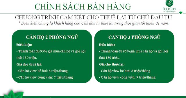 Chính sách bán hàng chung cư Eco City Long Biên