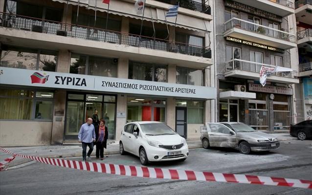 Επεισόδιο με κλεμμένο αυτοκίνητο από το Ναύπλιο έξω από τα γραφεία του ΣΥΡΙΖΑ στην Αθήνα