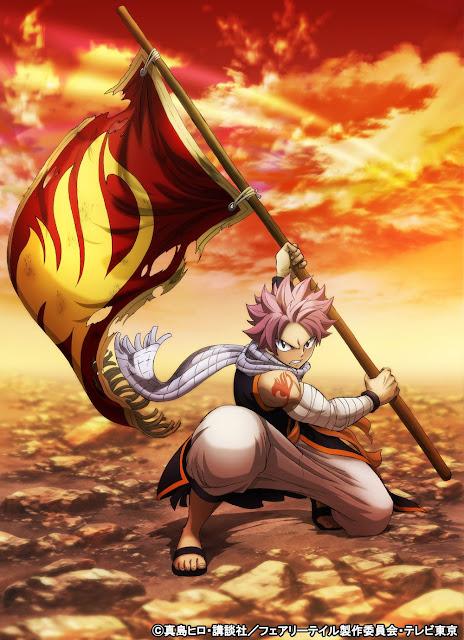 "Imagen promocional temporada final ""Fairy Tail""."