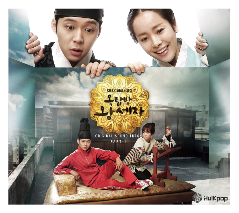 Various Artists – Rooftop Prince OST Vol.1