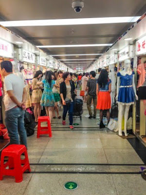 รวมประโยคภาษาจีนการซื้อของขายของพื้นฐาน