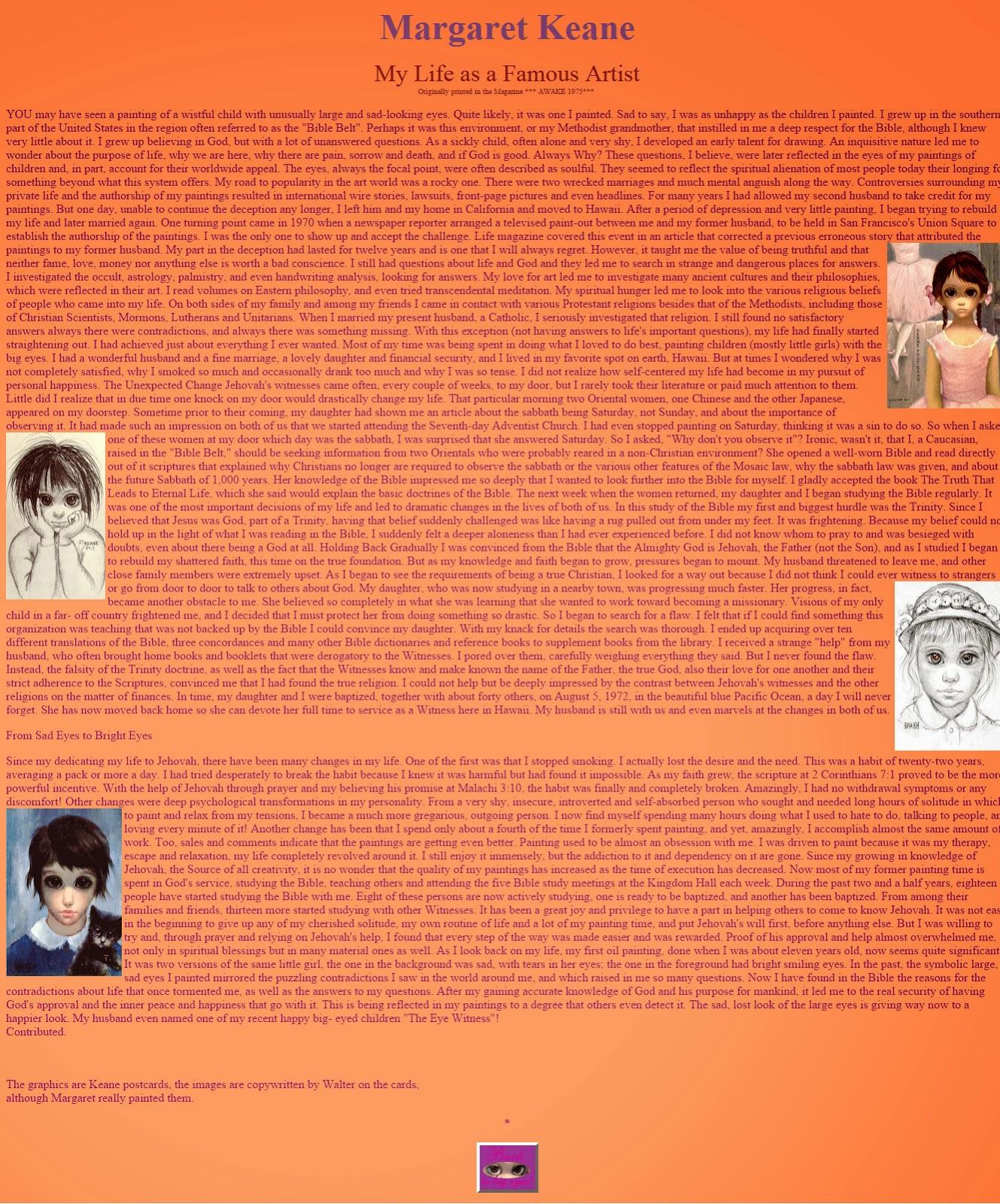 «Большие глаза» - биографическая драма
