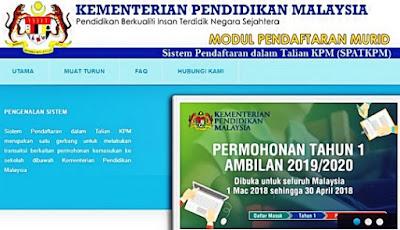 Semakan Pendaftaran Murid Tahun 1 2019/2020 Online