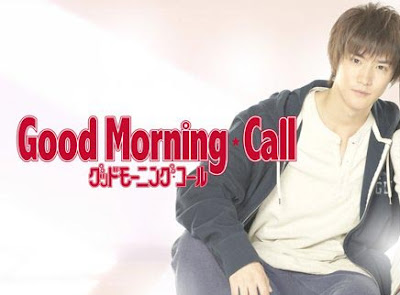 good morning call live action 2016