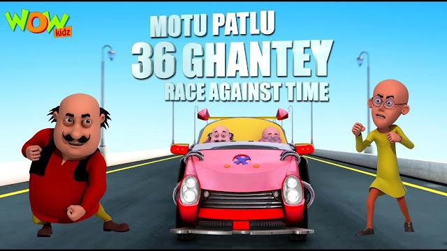 Motu Patlu 36 Ghantey Race