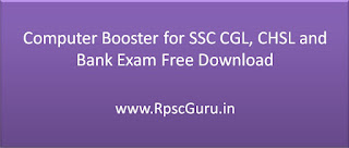 Computer Booster PDF for SSC CGL, CHSL and Bank Exam Free Download