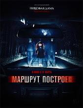 Marshrut postroen (Paranormal Drive) (2016) [Vose]