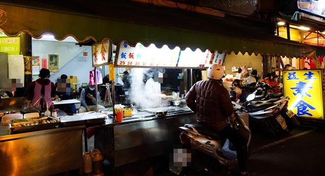 桃園夜市素食~麻辣臭豆腐、益生素食