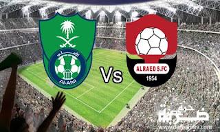 مشاهدة مباراة الرائد والأهلي السعودي بث مباشر بتاريخ 08-12-2018 الدوري السعودي