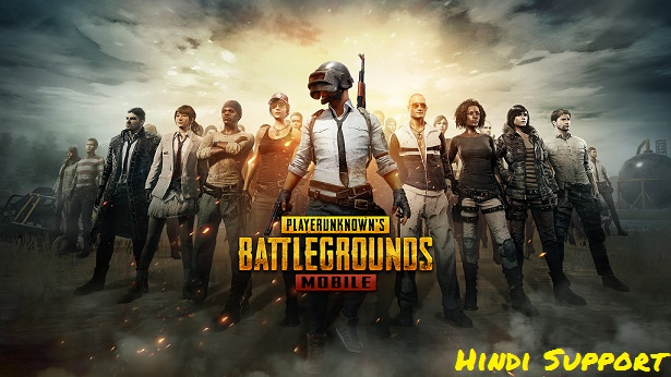 PUBG Game play in Hindi
