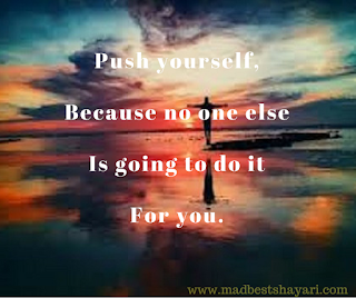Inspirational Quotes , motivational quotes, positive quotes,quotes
