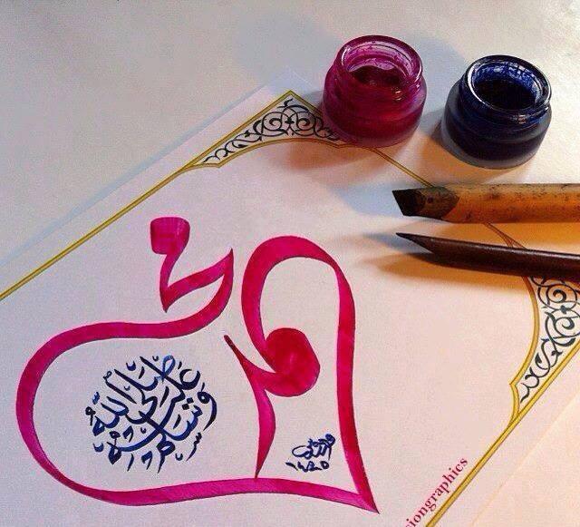 """i Love Muhammad SAW . Diriwayatkan oleh Anas bin Malik RA, seorang laki-laki bertanya pada Nabi salallahu 'alaihi wasalam perihal hari kiamat, """"Kapankah datangnya hari kiamat?"""" Nabi balik bertanya. """"Apa yang telah engkau persiapkan untuk menghadapinya?"""" Laki-laki tersebut menjawab, """"Belum ada, selain (modal) kecintaanku kepada Allah dan Rasul-Nya."""" Nabi salallahu 'alaihi wasalam bersabdah, """"Engkau bersama yang kau cintai."""" (HR. Bukhari)"""