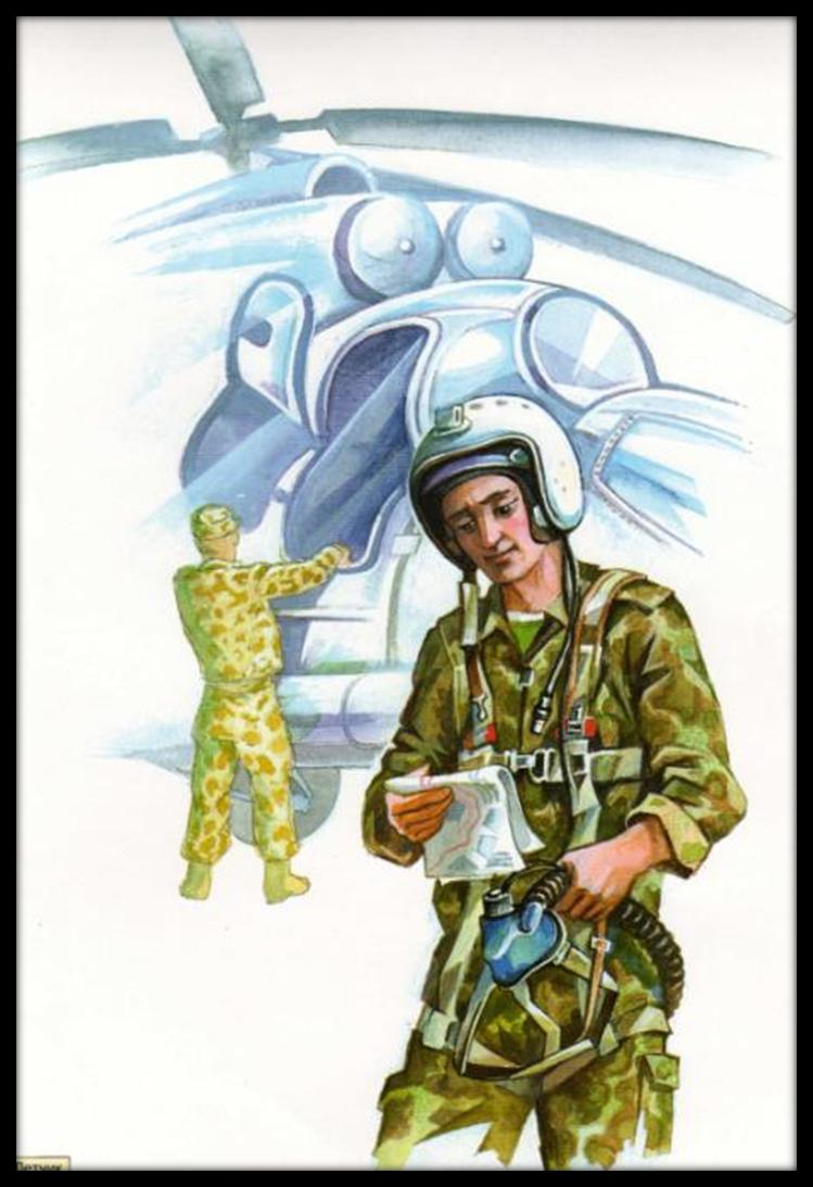 Картинки к дню защитника отечества для детей