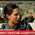 ΓΕΣ: Γυναίκα Κομάντο Αλεξιπτωτιστής Στέλεχος των Ελληνικών Ειδικών Δυνάμεων