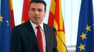 Τα Σκόπια απάντησαν...με δικές τους προτάσεις στην Αθήνα