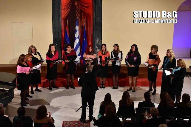 """Ναύπλιο: Το γυναικείο φωνητικό σύνολο """"ΣΥΜΦΩΝΙΑ"""" σήμερα στην πλατεία του Αγίου Γεωργίου"""