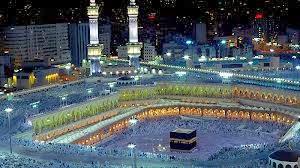 Paket Umroh Ramadhan 2014 Travel Baitussalam