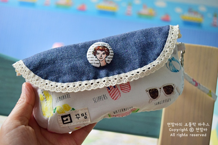 Tutorial – Easy Sunglasses Case. Gift Idea!