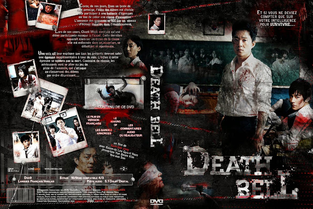 death bell korean movie