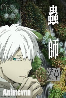 Mushishi Zoku Shou 2nd Season -  2014 Poster
