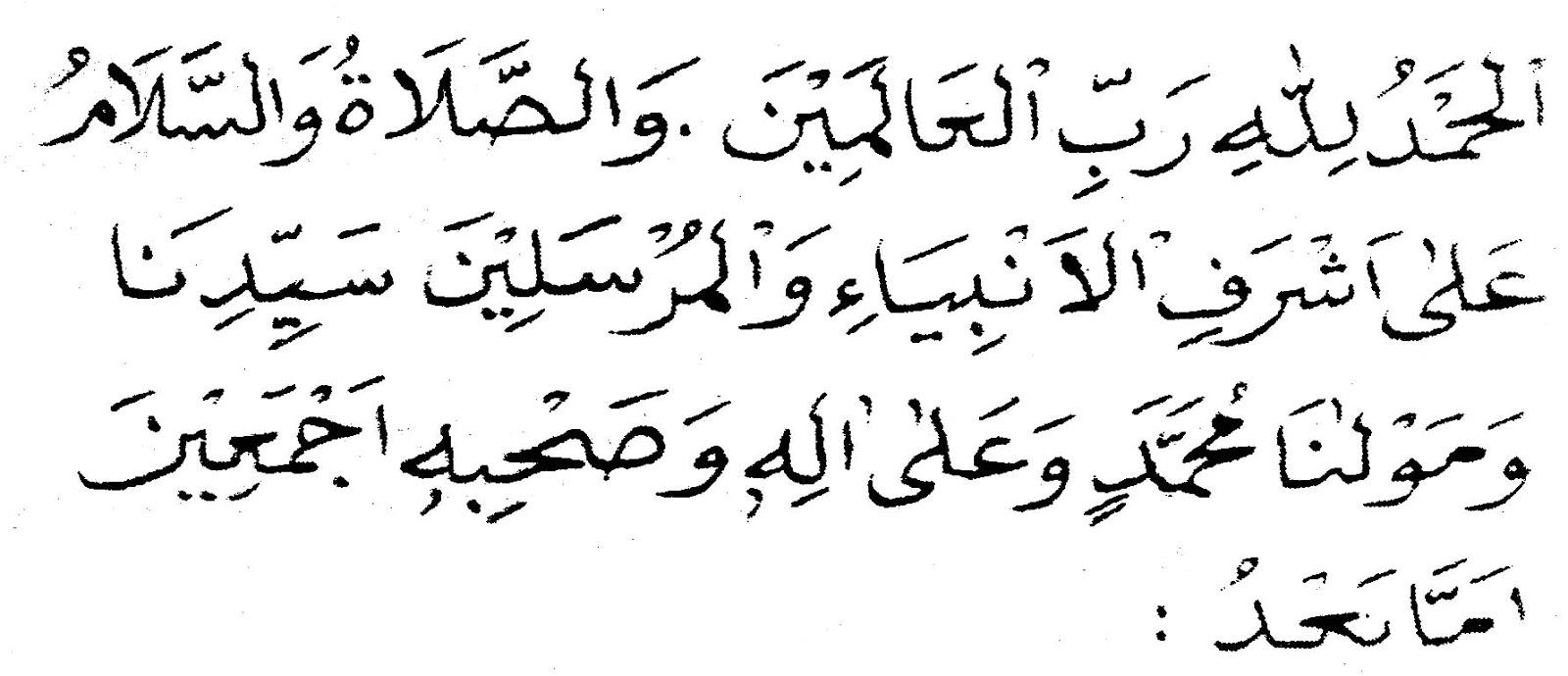 Text Pidato Maulid Nabi Bahasa Inggris - Marhaban Ya Ramadhan