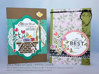 Design tips for Picnic with You Occasions Catalogue  Satomi Wellard-Independent Stampin'Up! Demonstrator in Japan and Australia, #su, #stampinup, #cardmaking, #papercrafting, #rubberstamping, #stampinuponlineorder, #craftonlinestore, #papercrafting, #handmadegreetingcard, #greetingcards  #2018sab, #2018occasionscatalog #picnicwithyou  #youdeservethebestlifehastooffer #lotsofhappycardfkit #スタンピン #スタンピンアップ #スタンピンアップ公認デモンストレーター #ウェラード里美 #手作りカード #スタンプ #カードメーキング #ペーパークラフト #スクラップブッキング #ハンドメイド #オンラインクラス #スタンピンアップオンラインオーダー #スタンピンアップオンラインショップ #フェイスブックライブワークショップ #セラブレーション #ピクニックウィズユー #バスケットウィーブエンボスフォルダー #ロッツオブハッピーカードキット