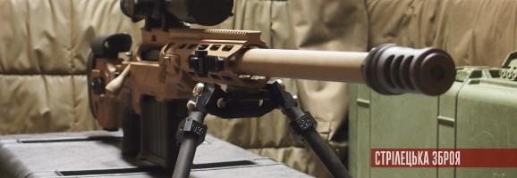 У 2019 році надійдуть канадські снайперські гвинтівки