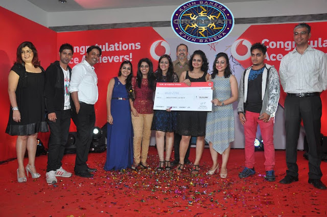Vodafone 25 Lakh Lottery