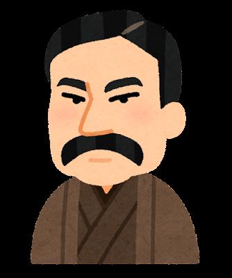 岩崎弥太郎の似顔絵イラスト
