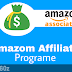How To Earn Money By Amazon Affiliate Programme