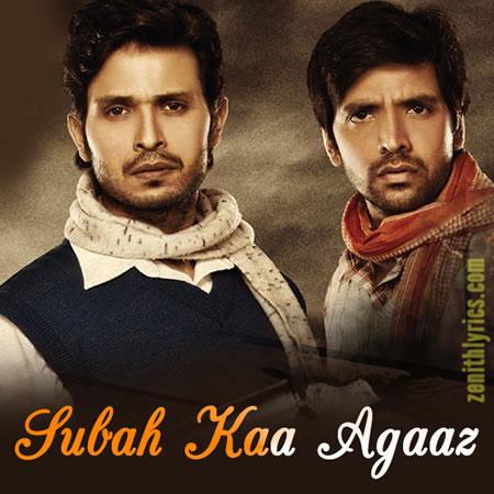 Subah Kaa Agaaz - Once Upon A Time In Bihar