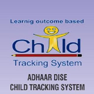 Primary School Online Hajari || student online hajri || Primary School ONline Hajari SSA child Tracking New Fast server