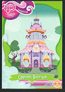My Little Pony Carousel Boutique Series 1 Trading Card