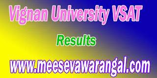 Vignan University VSAT  Result