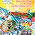 旅游 | Austin Heights Water & Adventure Park 和丽园水上乐园+冒险乐园~ 柔佛之旅完结篇