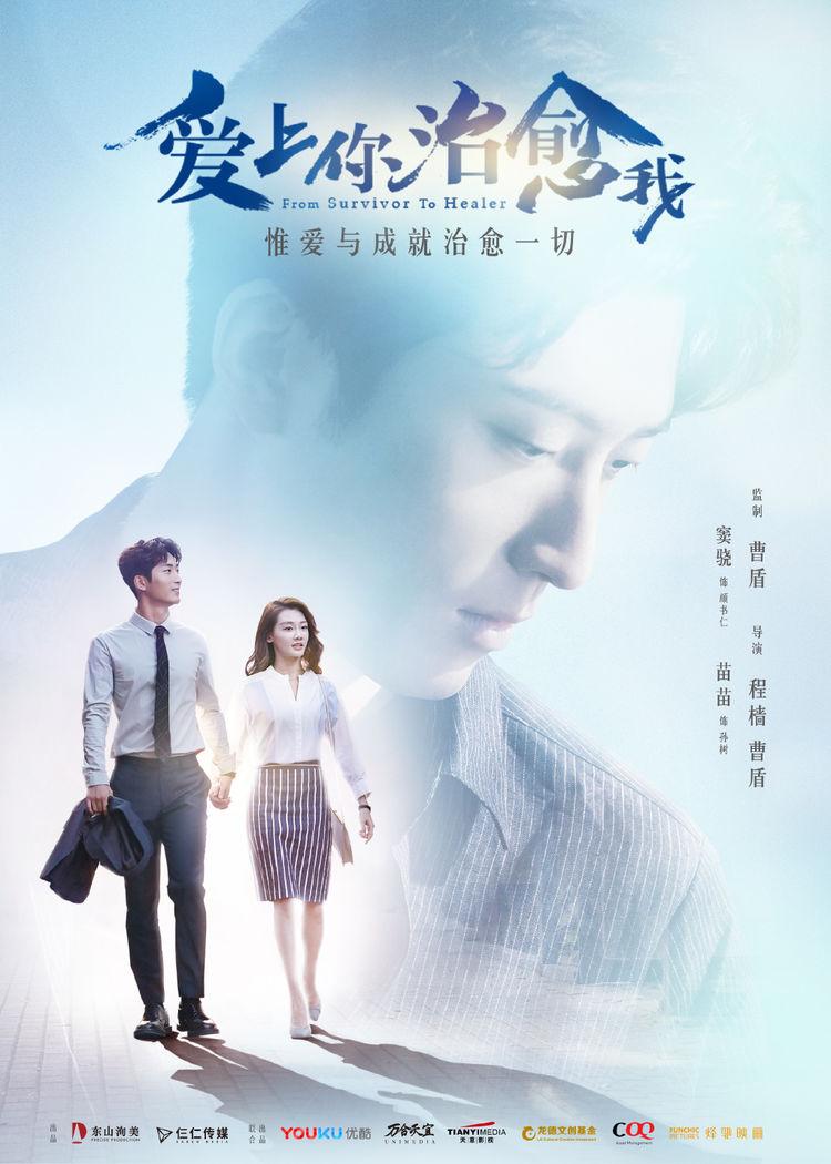 Xem Phim Yêu Em Người Chữa Lành Vết Thương Cho Anh 2019