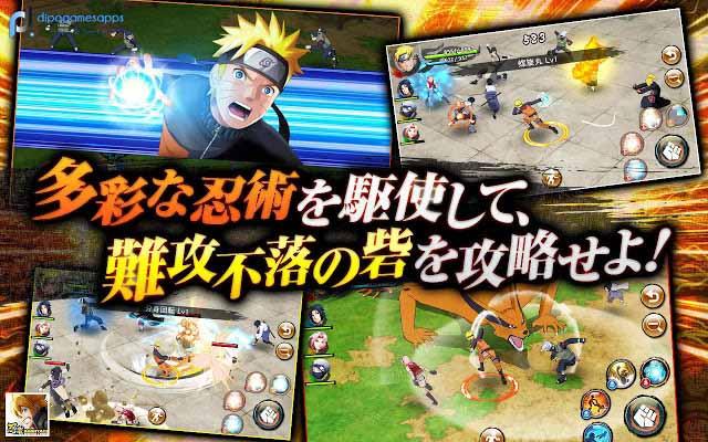Download Boruto x Naruto: Borutage MOD APK