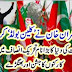 Haraj Group Joined PTI