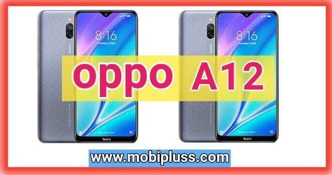 سعر ومواصفات هاتف اوبو oppo a12 - عيوب و مميزات