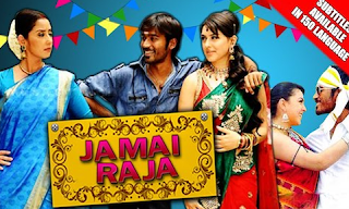 Jamai Raja 2017 Hindi Dubbed 480p HDRip 350mb