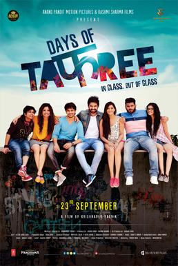 Days Of Tafree - In Class Out Of Class (2016) Movie Poster