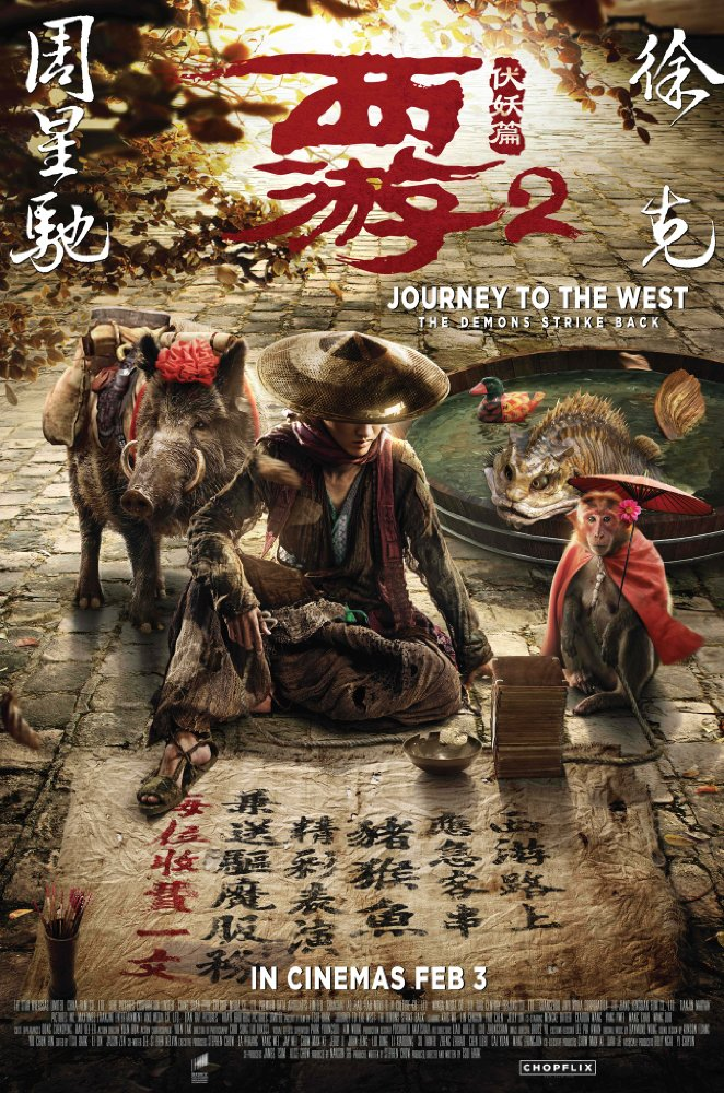 Journey to the West: The Demons Strike Back (2017) Subtitle Indonesia – WEB-DL 720p