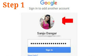 Gmail Id ka Password Aise pata kare